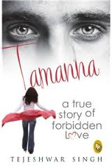 'Tamanna' by Tejeshwar Singh: Book Review