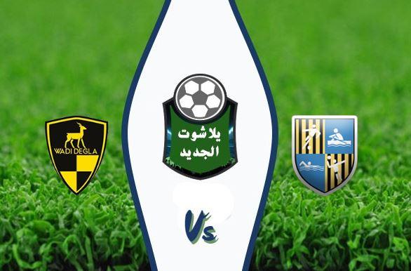 نتيجة مباراة المقاولون العرب ووادي دجلة اليوم 12/16/2019 الدوري المصري