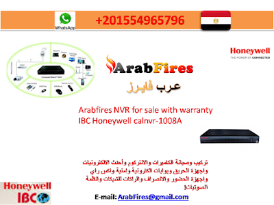 Arabfires NVR for sale with warranty IBC Honeywell calnvr-1008A