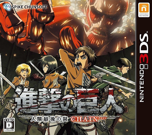 [3DS] Attack on Titan: The Last Wings of Mankind CHAIN - Online Patched