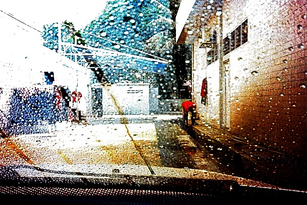 The Car Wash Revisited 02