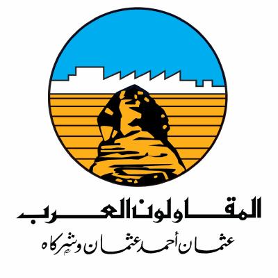 التدريب الصيفي في المقاولون العرب - مصر