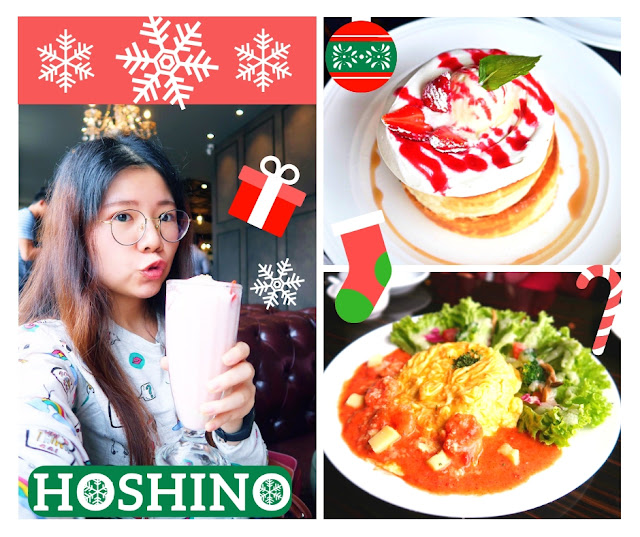 【REVIEW】Hoshino Coffee 1st Anniversary Limited Edition-Yummy Japanese Fusion Cuisine @Queensbay Mall Penang