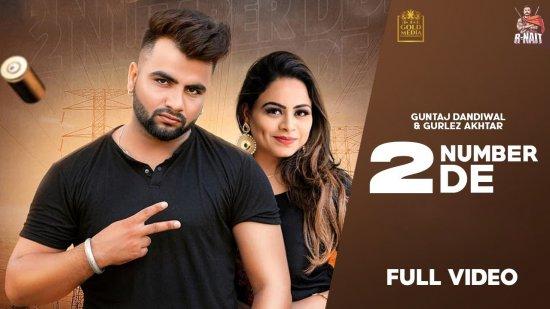 2 Number De Lyrics Guntaj Dandiwal x Gurlez Akhtar