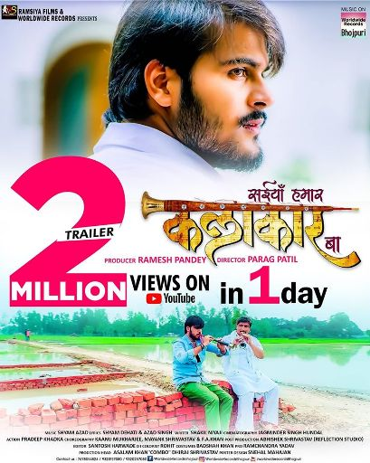 Bhojpuri movie Saiyan Hamar Kalakar Baa 2020 wiki - Here is the Saiyan Hamar Kalakar Baa Movie full star star-cast, Release date, Actor, actress. Song name, photo, poster, trailer, wallpaper