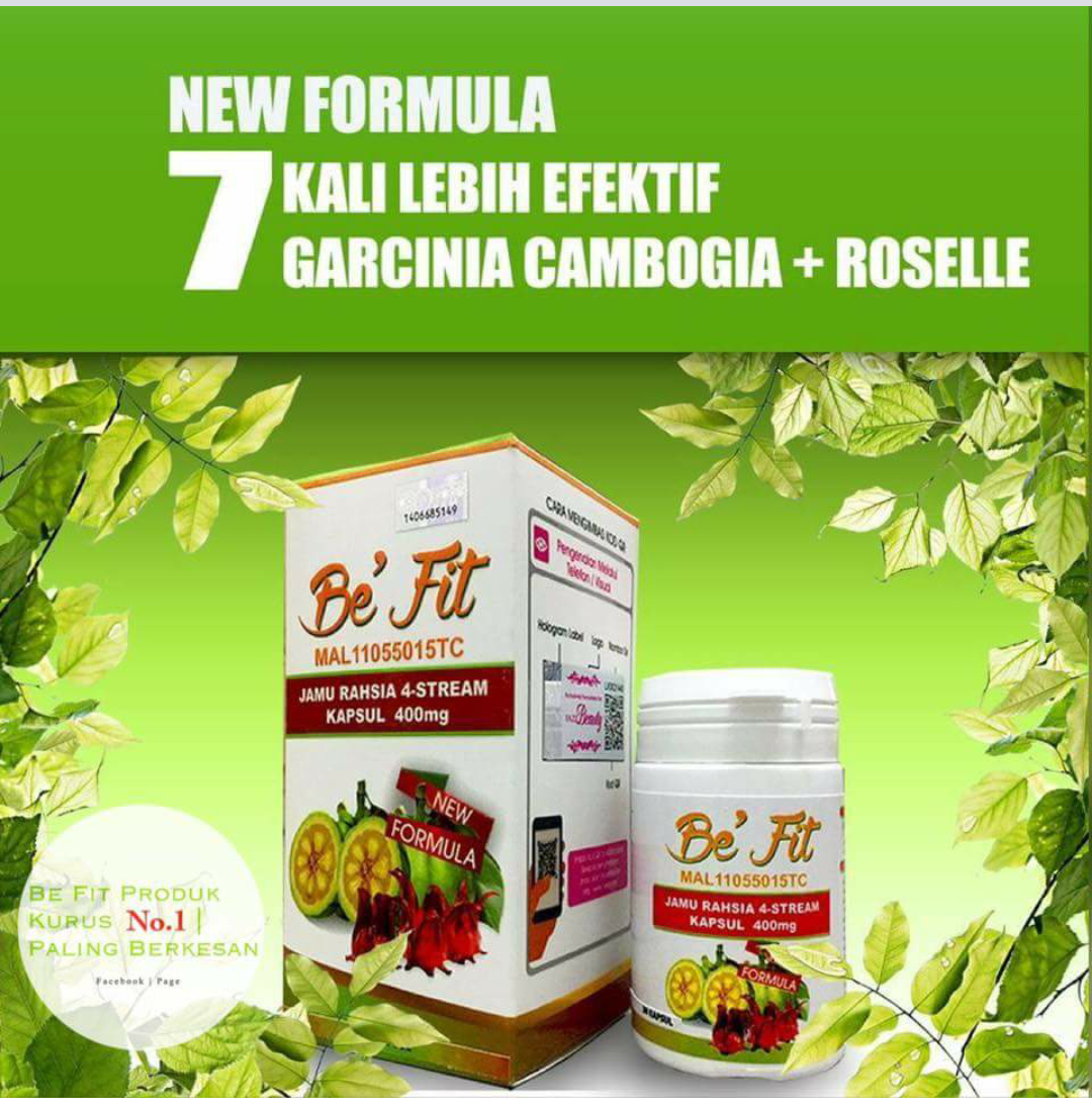Is there caffeine in purely inspired garcinia cambogia image 1