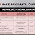 Majlis Bandaraya Johor Bahru (MBJB) - Iklan Jawatan Kosong November 2019