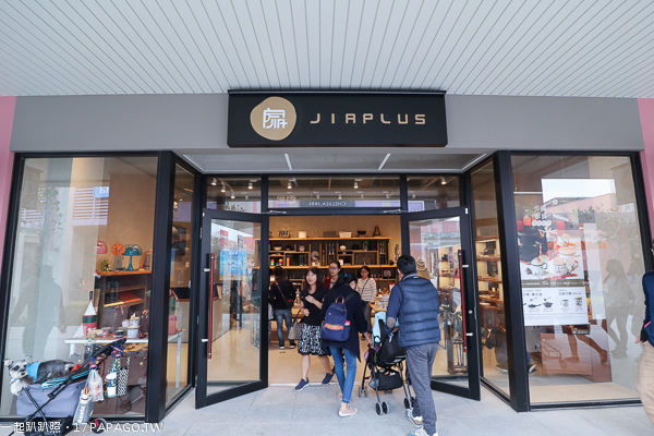 JIAPLUS