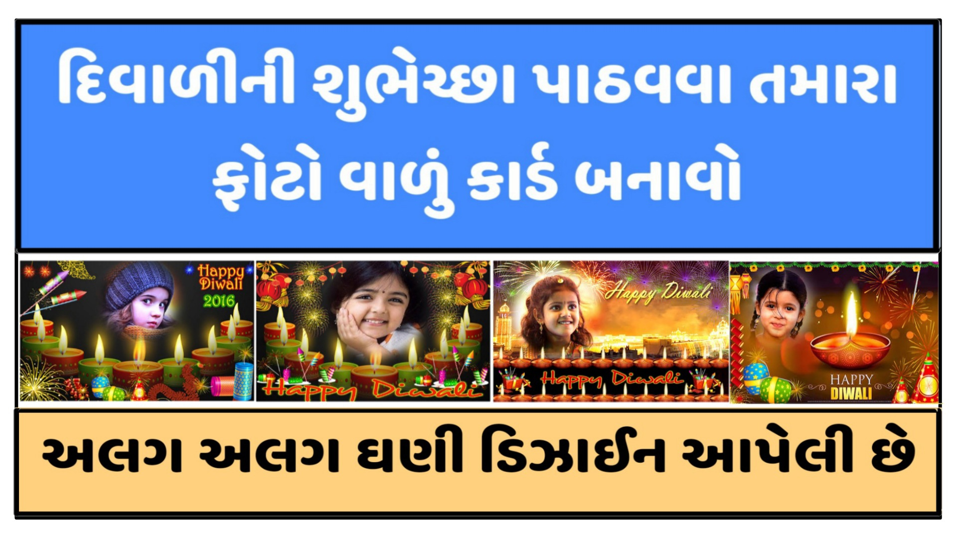 Happy Diwali Photo Frame 2020, Diwali Photo Editor App For Android