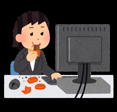 仕事中にお菓子を食べる人のイラスト(女性)