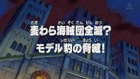 One Piece Episode 246