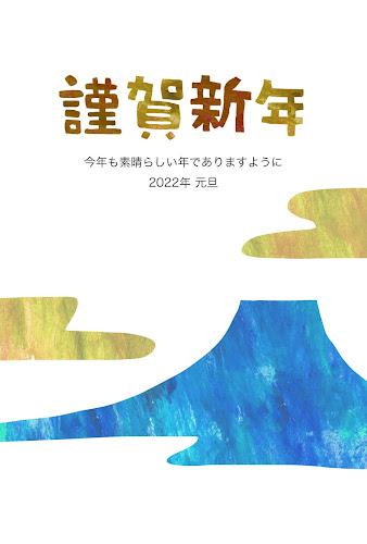 富士山のコラージュイラスト年賀状