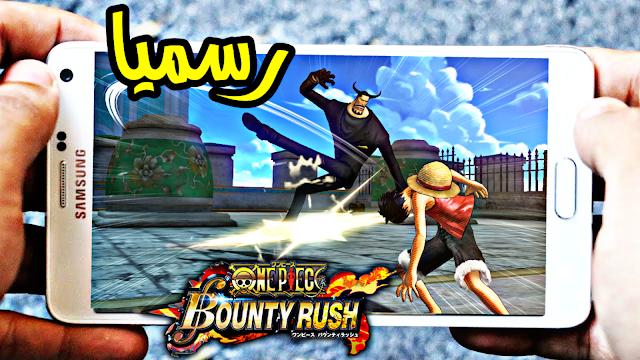 تحميل لعبة الأنمي ONE PIECE Bounty Rush للأندرويد والايفون