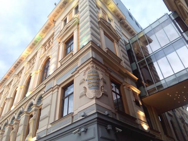 Третье рижское общество взаимного кредита в Риге.