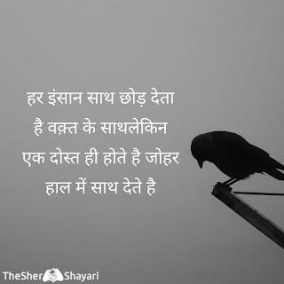 whatsapp dp images sad in hindi