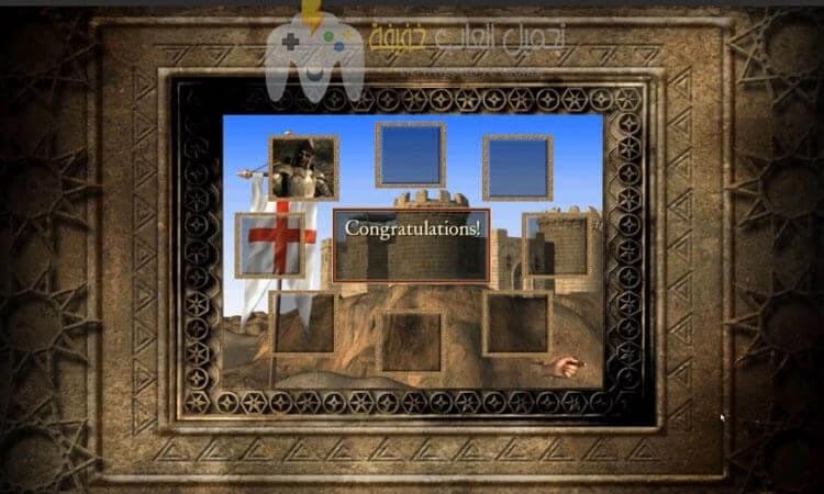تحميل لعبة صلاح الدين برابط مباشر
