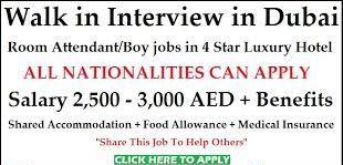 Room Attendant Job Recruitment in Big Hotel  For Dubai Location | Salary: AED 2501-3000
