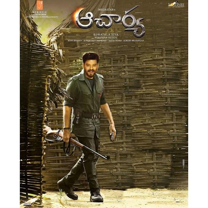 Sudigali Sudheer In Acharya Look Viral Fan-Made Poster: Megastar Chiranjeevi New Movie