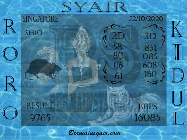 Kode syair Singapore Kamis 22 Oktober 2020 270