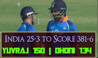 India 25-3 to score 381-6 - India vs England 2nd ODI 2017 Highlights