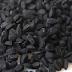Kalonji oil - List of amazing health benefits of Kalonji oil (Black Seeds- Nigella)