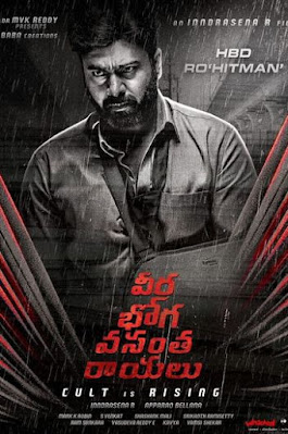 Veera Bhoga Vasantha Rayalu 2018 Dual Audio Hindi 720p UNCUT HDRip ESubs Download