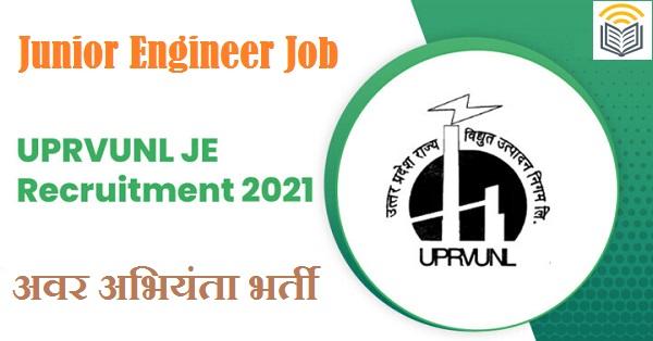 UPRVUNL ASSISTANT ENGINEER JOBS 2021 FOR 196 POSTS