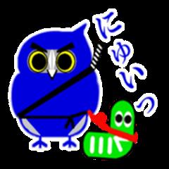 Owl Ninja and Caterpillar