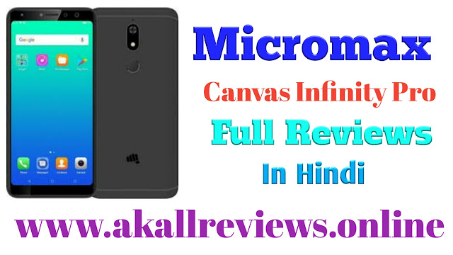 Micromax Canvas Infinity Pro Full Specification In Hindi