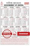 [PDF] 2021 Official Odisha Govt Calendar Download ( Printable Holiday List )