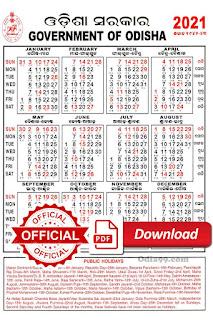 Odisha Govt Calendar Download