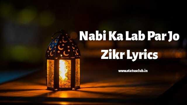 nabi-ka-lab-par-jo-zikr-lyrics