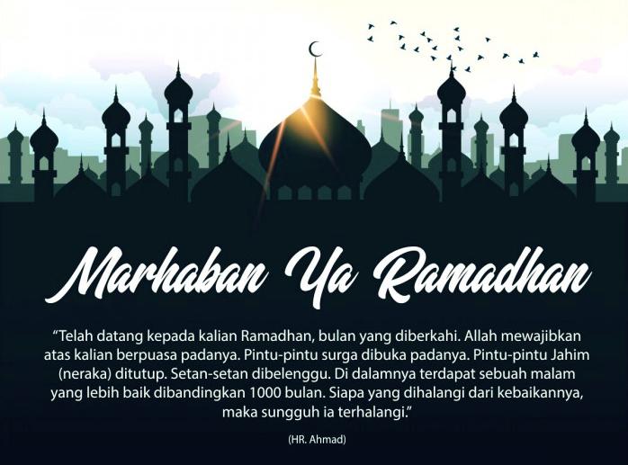 Ucapan ramadhan, kartu ucapan menyambut ramadhan 2020, kartu ucapan selamat puasa ramadhan 1441 h