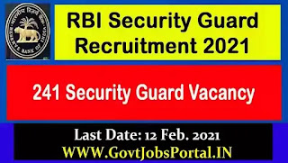 RBI SECURITY GUARD RECRUTIMENT 2021