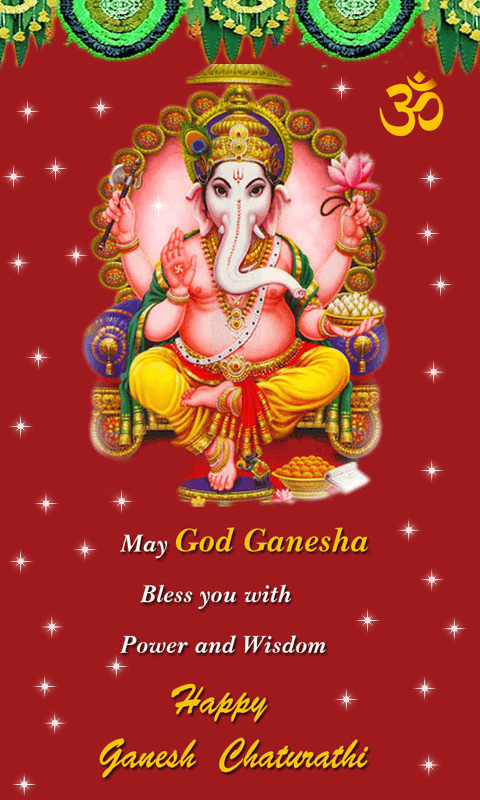 Ganesh chaturthi wishes images, gifs , lal bagh ke raja,wallpapers, hd photos pics whatsapp status 2019