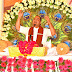 प्रभु कृपा से रामभक्त ने कश्मीर से 70 साल पुराना कांटा हटाया : गौरदास महाराज