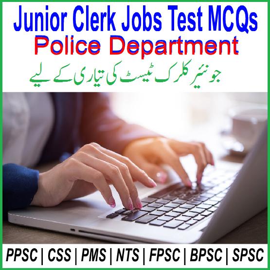 Junior Clerk MCQs