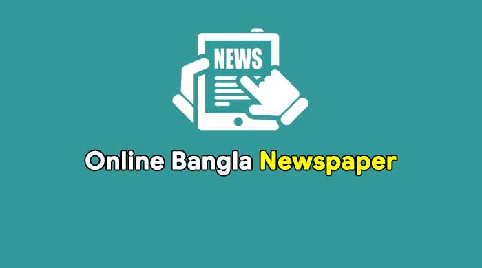 Online Bangla Newspaper list