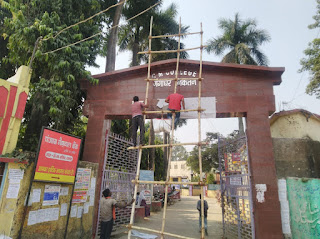 C M College, Darbhanga @ Desh Rakshak News