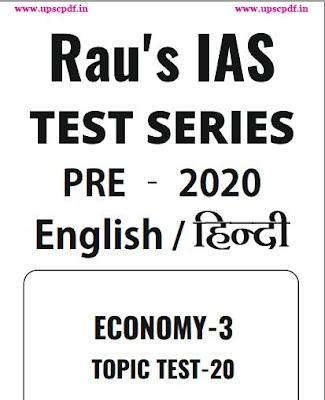 Raus ECONOMY-TEST SERIES 3- 2020 Download for UPSC IAS PCS