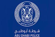 وظائف شرطة أبوظبي ABU DHABI POLICE لكل من الذكور والإناث