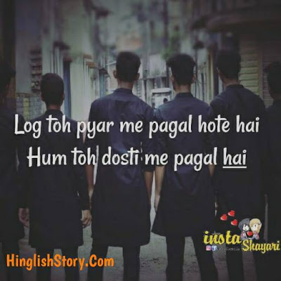 Heart Touching Friendship Shayari 2020 - HinglishStory.Com