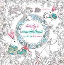 Amily's wonderland