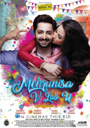 Mehrunisa V Lub U 2017 HDRip 350MB Pakistani Urdu 480p Watch Online Full Movie Download bolly4u