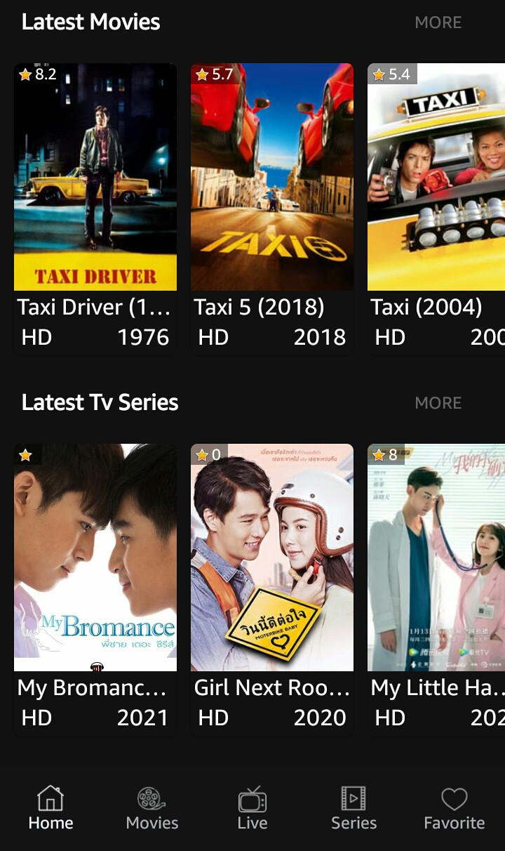 Indo XXI Movie apk