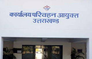 परिवहन सचिव रणजीत सिन्हा SOP