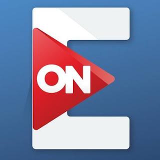 قناة on e اون لاين مباشر