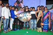 Rani Gari Banglow Audio Launch-thumbnail-8