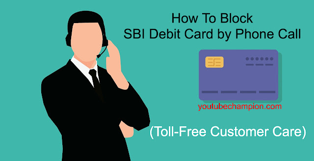 SBI Toll free customer care number
