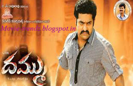 movie-trendz Telugu MP3 Songs,Watch Live TV channel,live